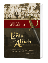 Lords of Alijah Book Cover